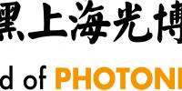 Visit us at Laser World of Photonics China 2018